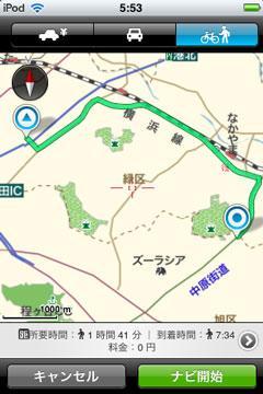 iPod touchの地図