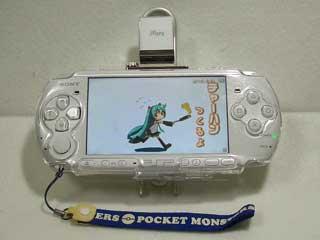 PSPセット