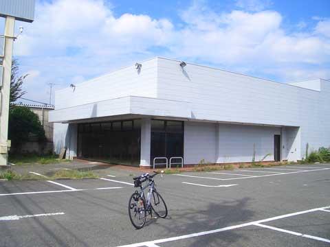 レモンハウス鎌倉店