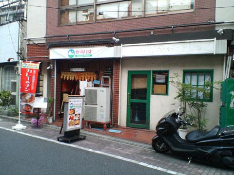 だいすき日本
