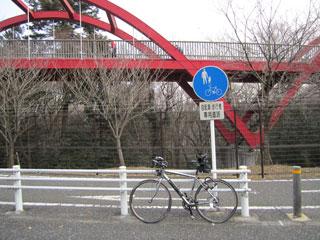 多摩湖 自転車道