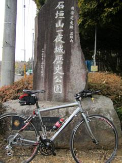 石垣山公園