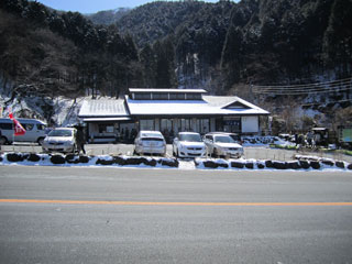 富士見茶屋