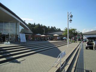 道の駅 富士吉田