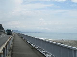 太平洋自転車道