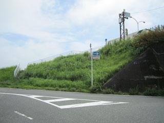 富士川越え