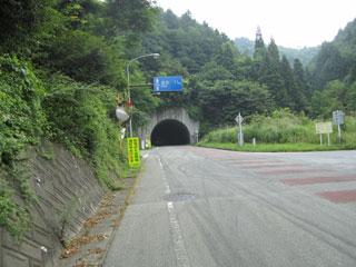 道坂トンネル
