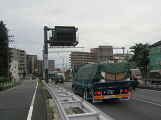 R246 下鶴間トンネル