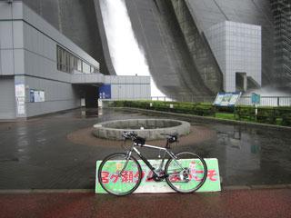宮ヶ瀬ダム1