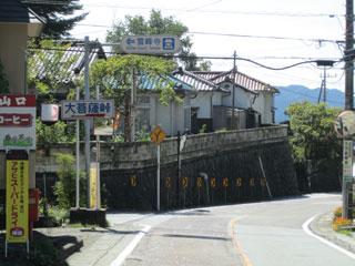 大菩薩峠入口