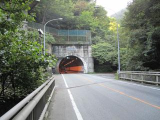 新笹子トンネル