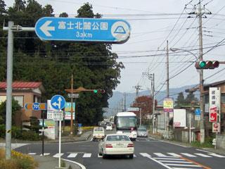 富士浅間神社東