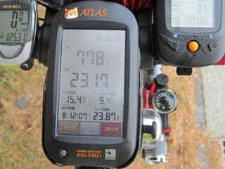 ASG-CM21標高表示