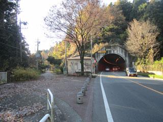 新満地トンネル