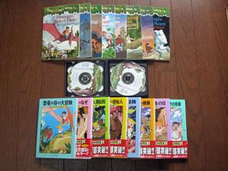 US版とUS版の朗読CDと日本語版