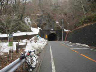 山伏トンネル
