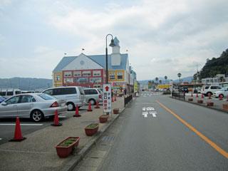 道の駅 伊東