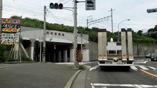 真鶴旧道入口