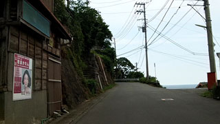 脇道:国道へ分岐1