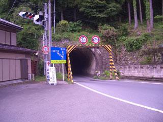三叉トンネル