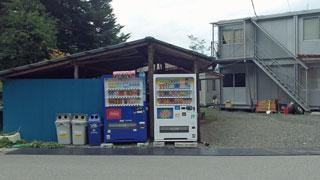 小菅村自販機