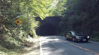 天城トンネル