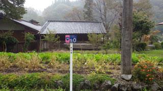 志賀坂までの距離表示
