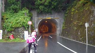 志賀坂トンネル