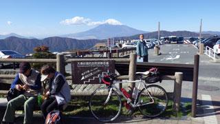 大涌谷-富士山