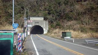 御石ヶ沢トンネル