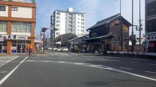 小田原 本町