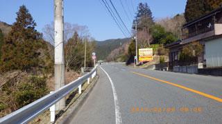 山道アプローチ