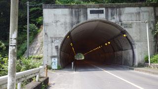 トンネル迂回2