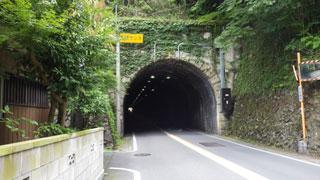 トンネル迂回3