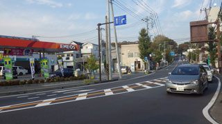 藤沢橋横のGS