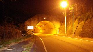 ⑨井田トンネル
