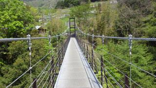 久保の吊橋