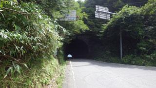 長尾峠(隧道)