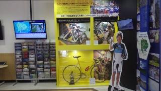 富士川 自転車