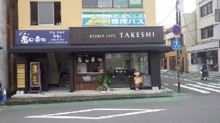 駅弁カフェ