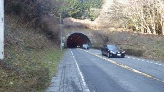 船原トンネル