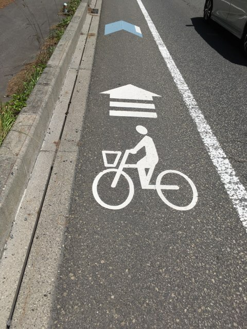 自転車走行帯