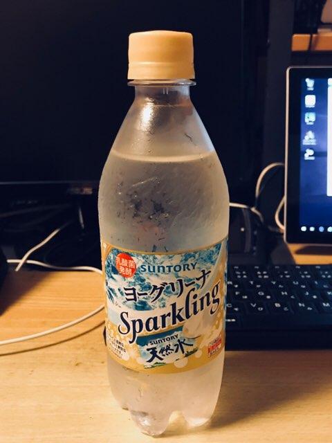Sparklingヨーグリーナ